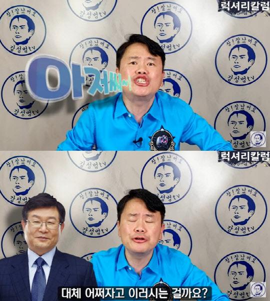 """'수다맨' 강성범, '이낙연 캠프' 설훈 직격…""""아저씨! 어쩌려고 그러십니까"""""""